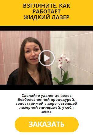 алексей щербаков про депиляцию воском